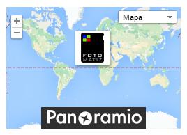 Fotomatiz en Panoramio
